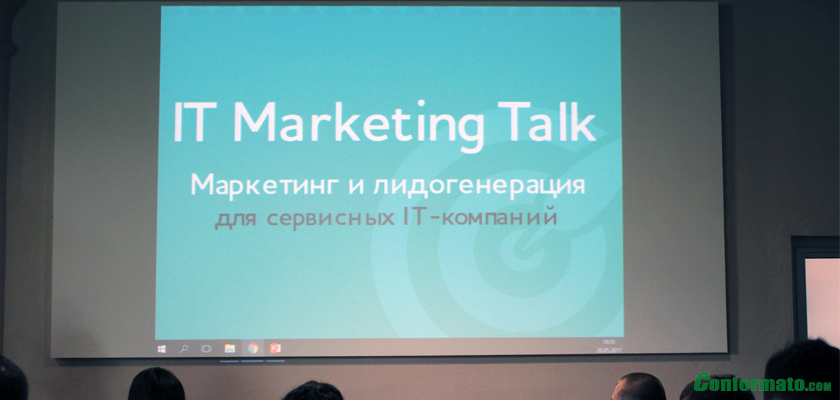 IT Marketing Talk